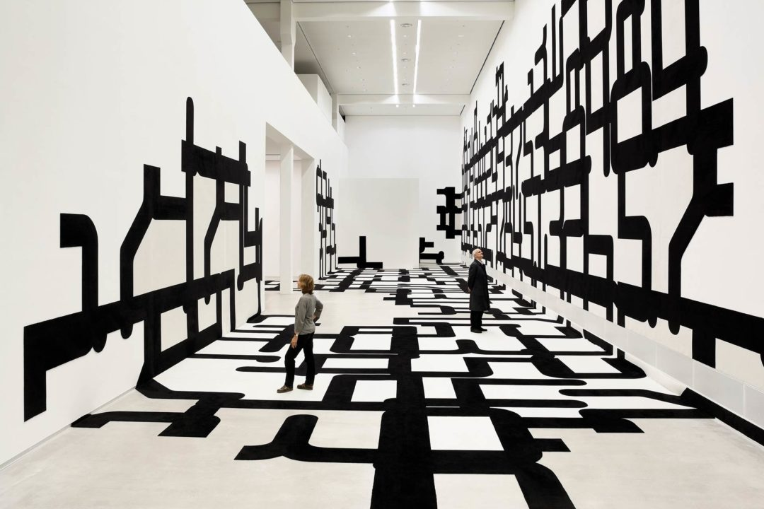 Rapport, Berlinische Galerie, Berlin
